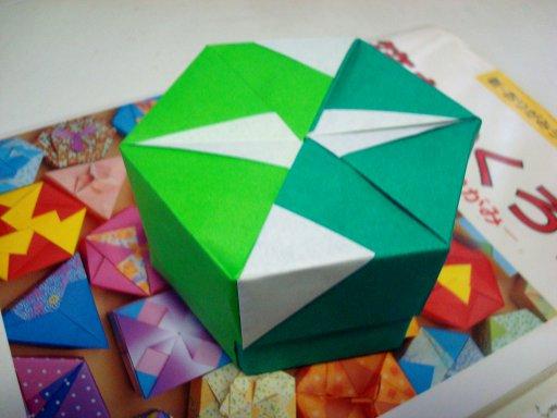 Origami box-7