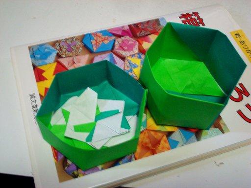 Origami box-8