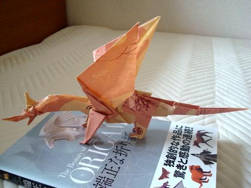 Origami-23.jpg