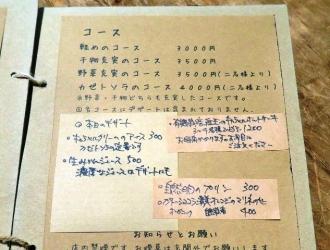 16-3-25 品あぷ2