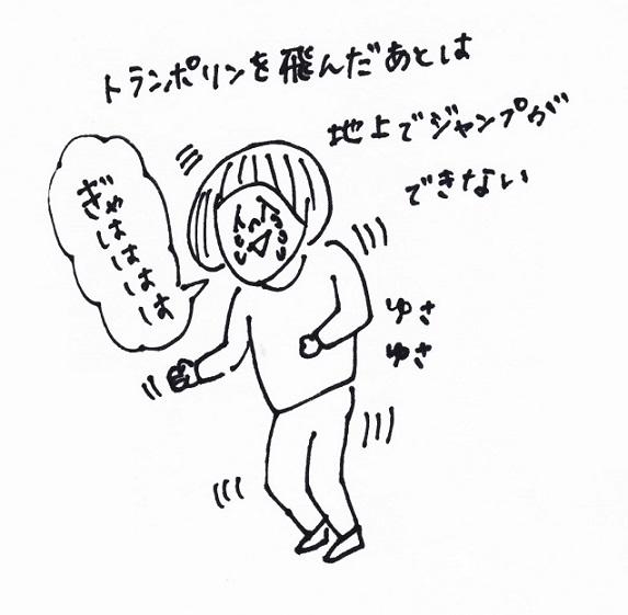 スキャン_20160226 (2)