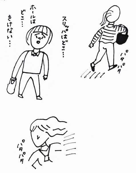 スキャン_20160226 (4)