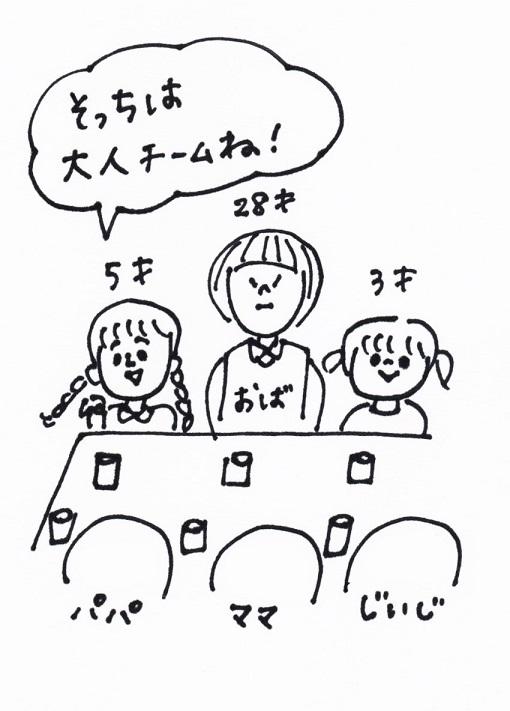 スキャン_20160226 (5)