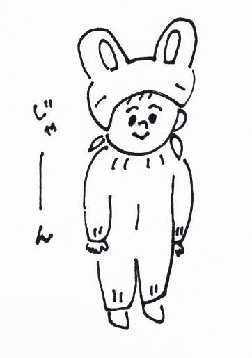スキャン_20160226 (6)