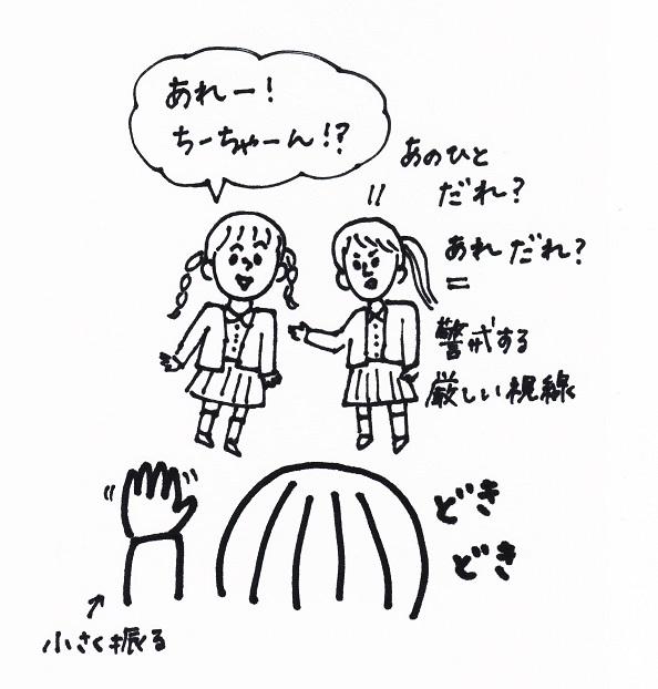 スキャン_20160226 (7)