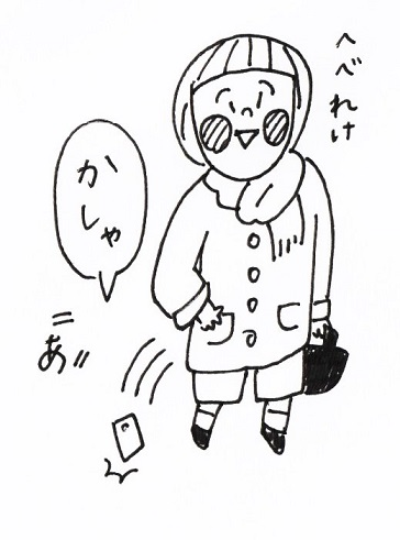 スキャン_20160310 (3)