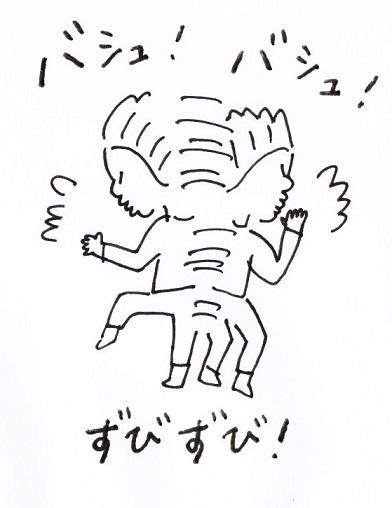 スキャン_20160310 (2)