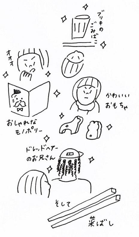 スキャン_20160310 (5)