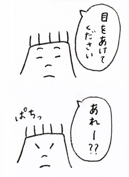 スキャン_20160310 (6)