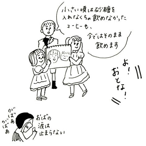 4_20160329173011a33.jpg