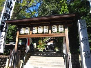 山神社・お正月2016