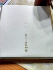 0312T5_01.jpg