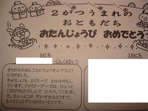 DSC02495.jpg
