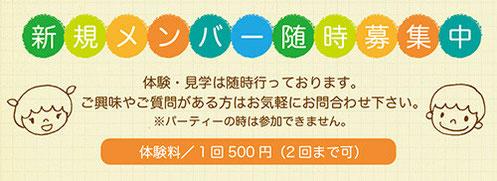 BOSYU.jpg