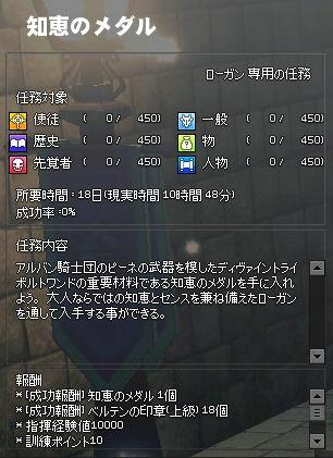 20151223001.jpg