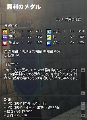 20151223002.jpg