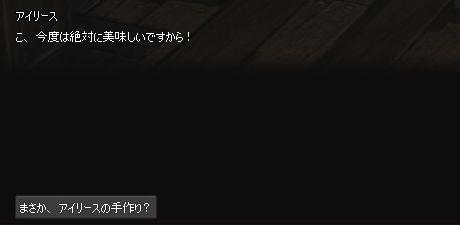 20151224027.jpg