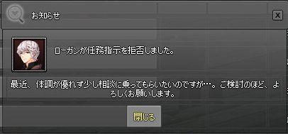 20151227002.jpg