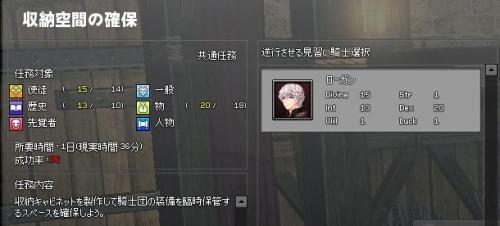 20151227003.jpg