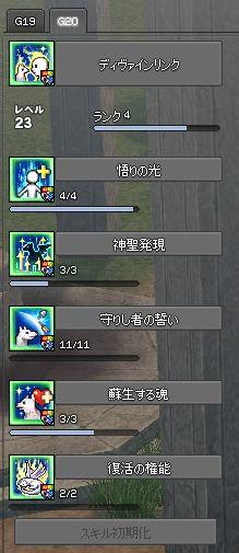 20151228009.jpg