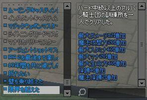 20160116010.jpg