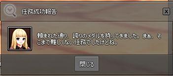 20160119003.jpg