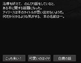 20160312005.jpg