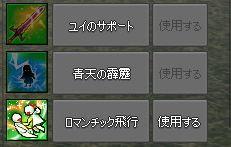 20160331003.jpg