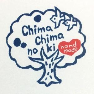 ハンドメイド ちまちまの樹 chie