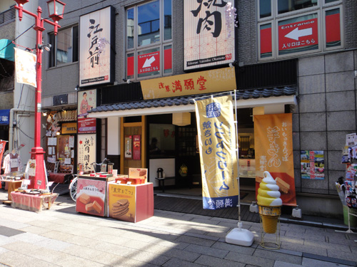 201603Asakusa-7.jpg