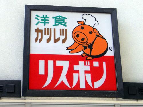 201603Asakusa-9.jpg