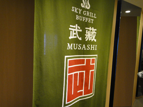 201603Asakusa_View_Hotel_Musashi-Buffet-14.jpg