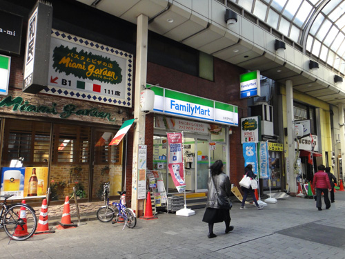 201603FamilyMart_Travelex_Exchange-1.jpg