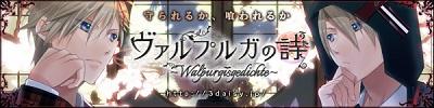 http://3daisy.jp/