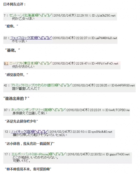 160401-008.png