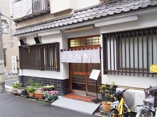 2016_03090003.jpg