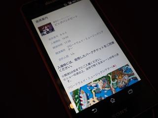 2016_03160225.jpg