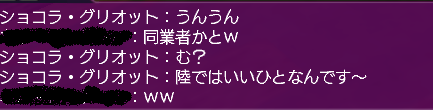 2016022305.png