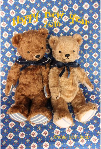 2016年賀状 熊二匹ブログ用