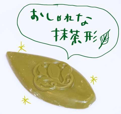 辻利 宇治抹茶チョコ2