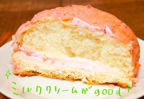 メロンパンいちご味2