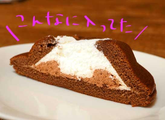 切れてるパンケーキ チョコ&ホイップ2