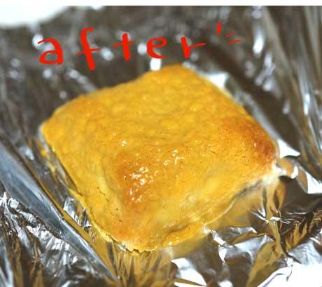 チロル チーズケーキ3
