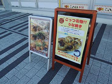 NEOPASA浜松03