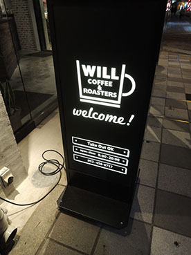 WILL COFFEE02