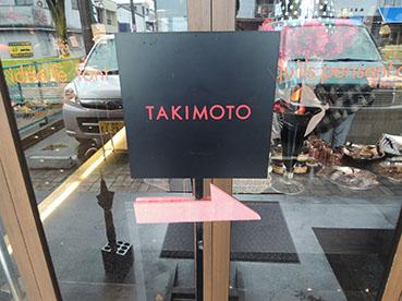 TAKIMOTO01.jpg
