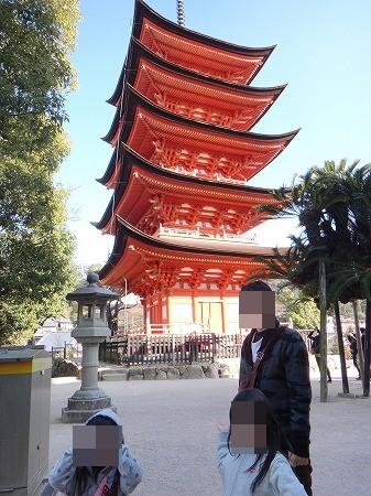 miyajima 043