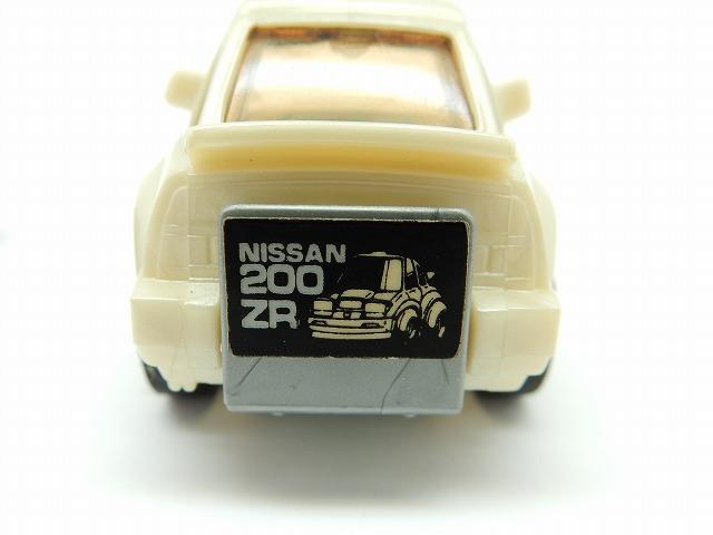 300zx-200zr10.jpg