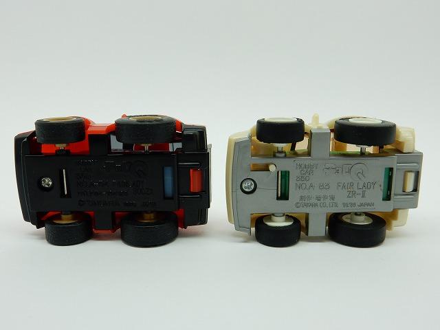 300zx-200zr7.jpg