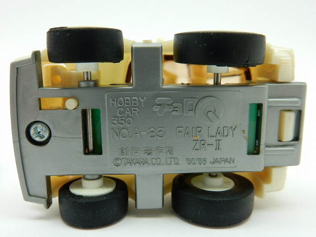 300zx-200zr9.jpg